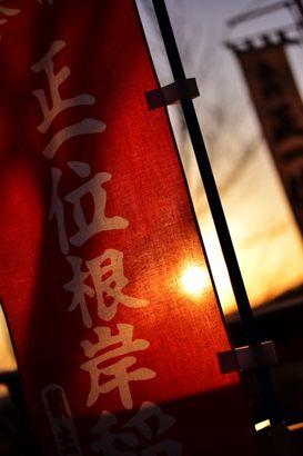 日の出ss.jpg