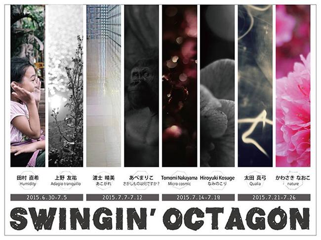 SWINGIN' OCTAGON.jpg
